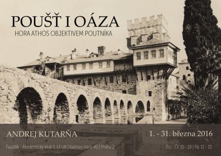 POUSTOAZA_CZ2